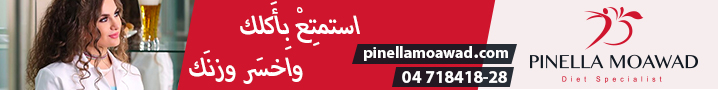 https://www.facebook.com/Pinella-Moawad-1945884252102214/